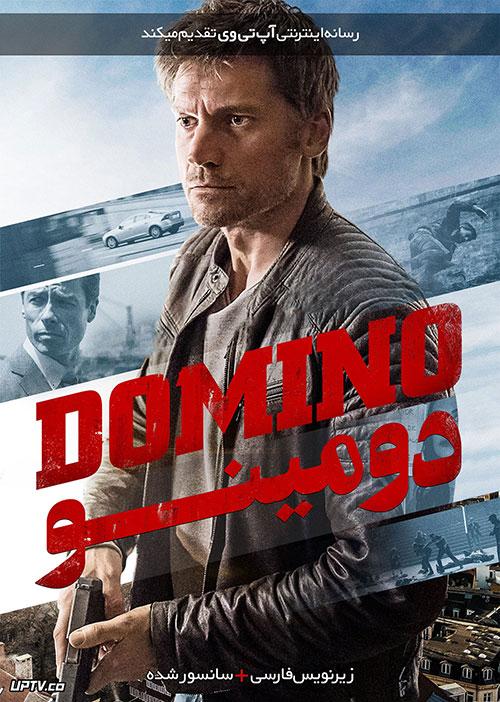 دانلود فیلم Domino 2019 دومینو با زیرنویس فارسی