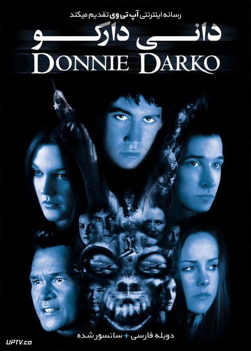 دانلود فیلم Donnie Darko 2001 دانی دارکو با زیرنویس فارسی