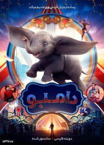 دانلود فیلم Dumbo 2019 دامبو با دوبله فارسی