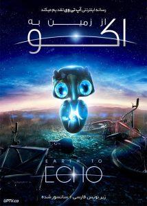 دانلود فیلم Earth to Echo 2014 از زمین به اکو با زیرنویس فارسی