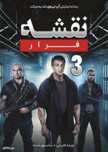 دانلود فیلم Escape Plan 3 The Extractors 2019 نقشه فرار 3 ایستگاه شیطان با زیر نویس فارسی