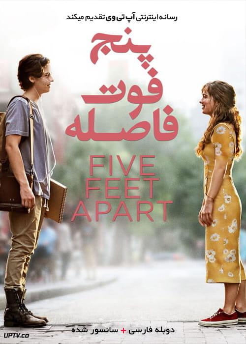 دانلود فیلم Five Feet Apart 2019 پنج فوت فاصله با دوبله فارسی