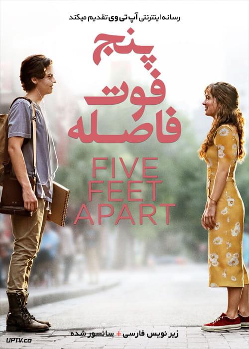 دانلود فیلم Five Feet Apart 2019 پنج فوت فاصله با زیرنویس فارسی