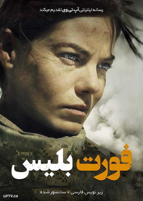 دانلود فیلم Fort Bliss 2014 فورت بلیس با زیرنویس فارسی