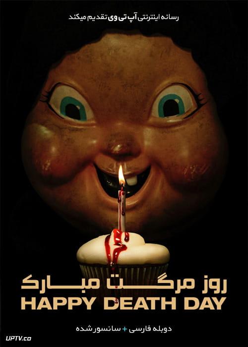 دانلود فیلم Happy Death Day 2017 روز مرگت مبارک با دوبله فارسی