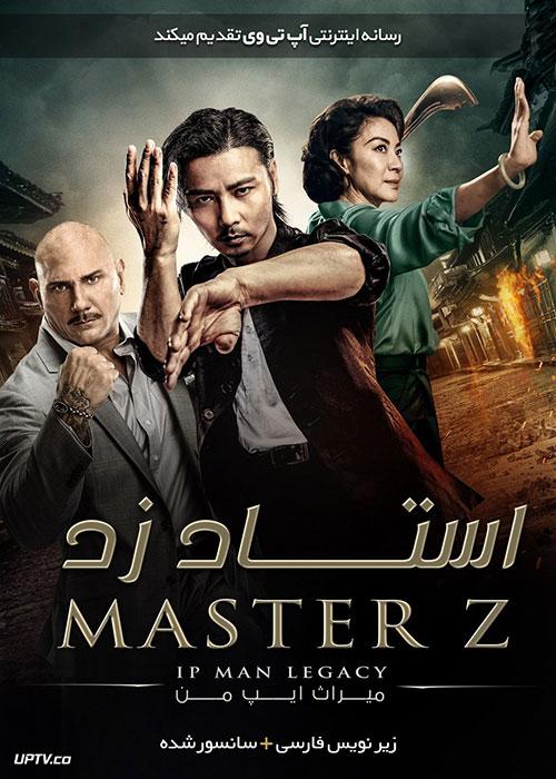 دانلود فیلم Master Z The Ip Man Legacy 2018 استاد زد میراث ایپ من با زیرنویس فارسی