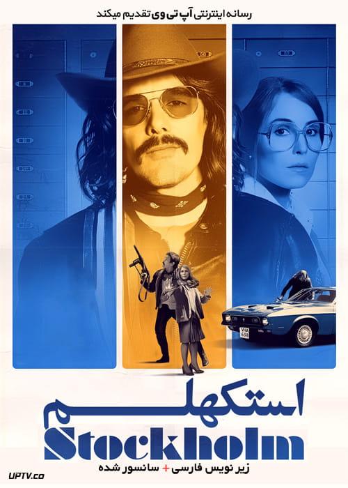دانلود فیلم Stockholm 2018 استکهلم با زیرنویس فارسی