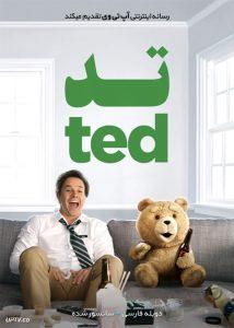 دانلود فیلم Ted 2012 تد با دوبله فارسی