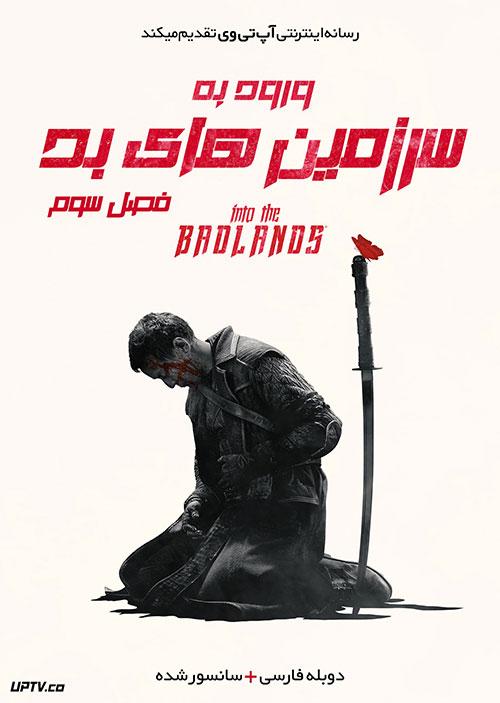 دانلود سریال Into the Badlands در سرزمین های بد فصل سوم با دوبله فارسی