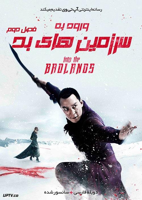 دانلود سریال Into the Badlands در سرزمین های بد با دوبله فارسی