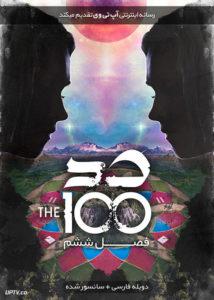 دانلود سریال The 100 صد فصل ششم با دوبله فارسی