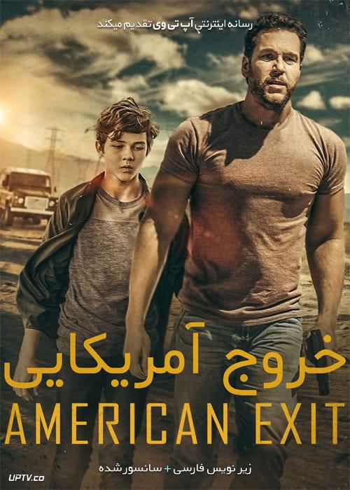 دانلود فیلم American Exit 2019 خروج آمریکایی با زیرنویس فارسی