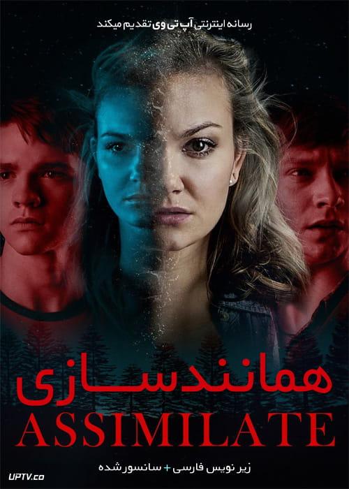 دانلود فیلم Assimilate 2019 همانند سازی با زیرنویس فارسی