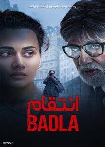 دانلود فیلم Badla 2019 انتقام با دوبله فارسی