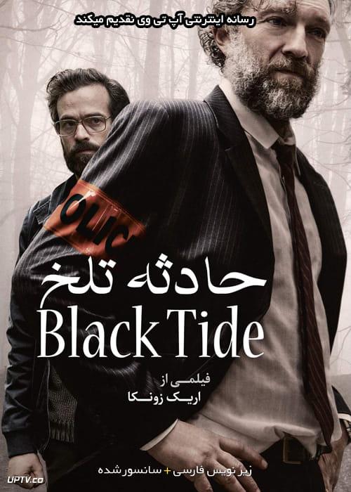 دانلود فیلم Black Tide 2018 حادثه تلخ با زیرنویس فارسی