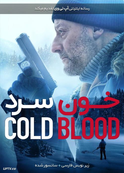 دانلود فیلم Cold Blood 2019 خون سرد با زیرنویس فارسی