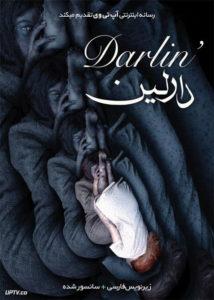 دانلود فیلم Darlin 2019 دارلین با زیرنویس فارسی