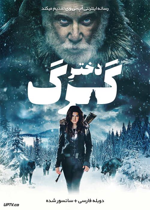 دانلود فیلم Daughter of the Wolf 2019 دختر گرگ با دوبله فارسی
