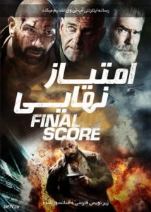 دانلود فیلم Final Score 2018 امتیاز نهایی با زیرنویس فارسی