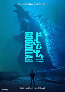 دانلود فیلم Godzilla King of the Monsters 2019 گودزیلا پادشاه هیولاها با دوبله فارسی