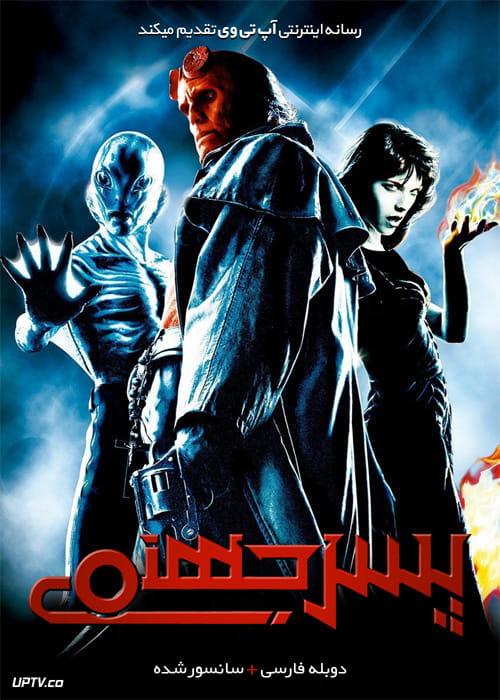 دانلود فیلم Hellboy 2004 پسر جهنمی 1 با دوبله فارسی