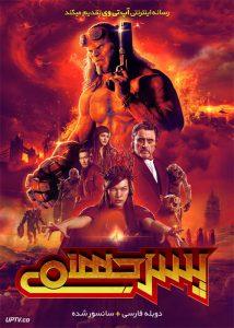 دانلود فیلم Hellboy 2019 پسر جهنمی با دوبله فارسی