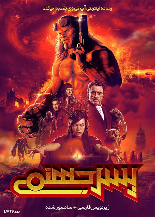 دانلود فیلم Hellboy 2019 پسر جهنمی با زیرنویس فارسی