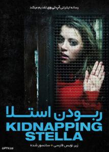 دانلود فیلم Kidnapping Stella 2019 ربودن استلا با زیرنویس فارسی