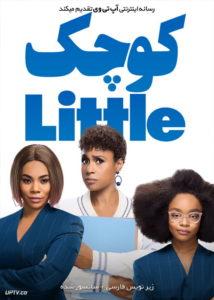 دانلود فیلم Little 2019 کوچک با زیرنویس فارسی