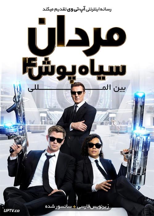 دانلود فیلم Men in Black 4 International 2019 مردان سیاه پوش 4 بین الملل با زیرنویس فارسی