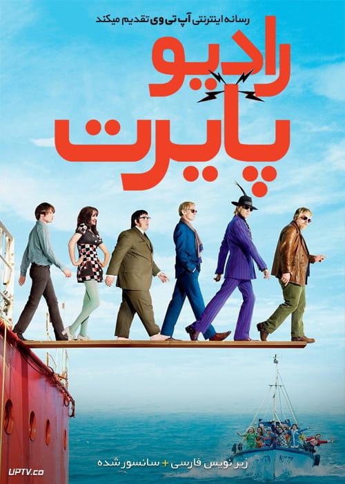 دانلود فیلم Pirate Radio 2009 رادیو پایرت با زیرنویس فارسی