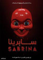دانلود فیلم Sabrina 2018 سابرینا با زیرنویس فارسی
