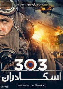 دانلود فیلم Squadron 303 2018 اسکادران 303 با زیرنویس فارسی