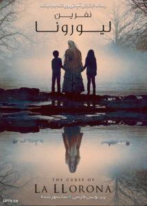 دانلود فیلم The Curse of La Llorona 2019 نفرین لیورونا با زیرنویس فارسی