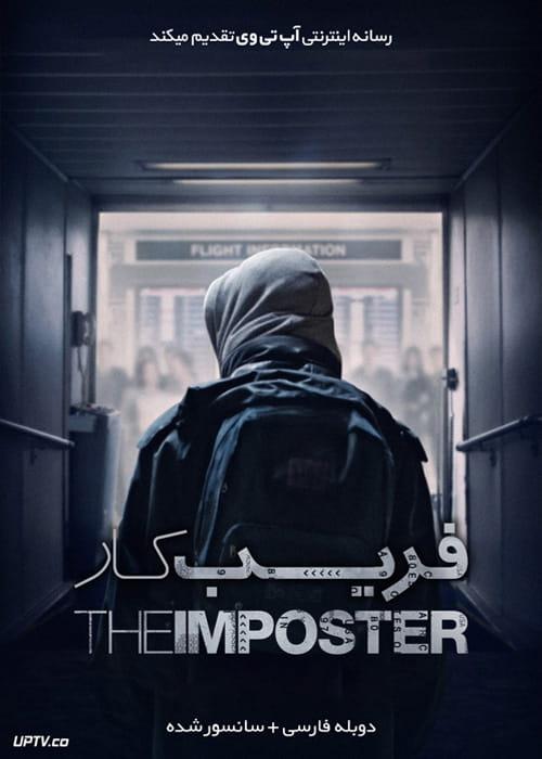 دانلود فیلم The Imposter 2012 فریبکار با دوبله فارسی