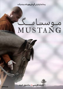 دانلود فیلم The Mustang 2019 موستانگ با دوبله فارسی