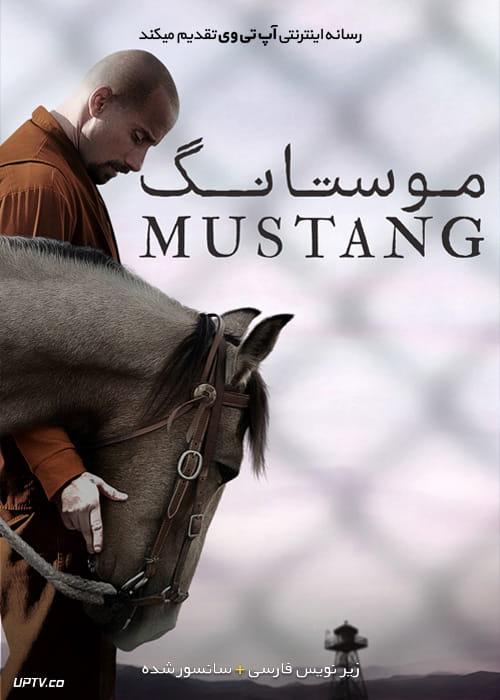 دانلود فیلم The Mustang 2019 موستانگ با زیرنویس فارسی