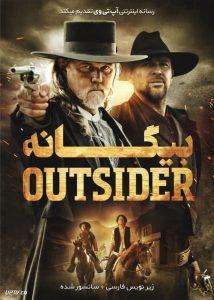 دانلود فیلم The Outsider 2019 بیگانه با زیرنویس فارسی