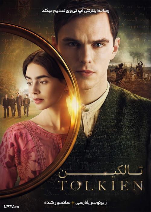 دانلود فیلم Tolkien 2019 تالکین با زیرنویس فارسی