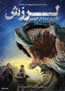 دانلود فیلم Tremors A Cold Day in Hell 2018 لرزش یک روز سرد در جهنم با زیرنویس فارسی
