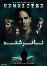 دانلود فیلم Unwritten 2018 نانوشته با زیرنویس فارسی