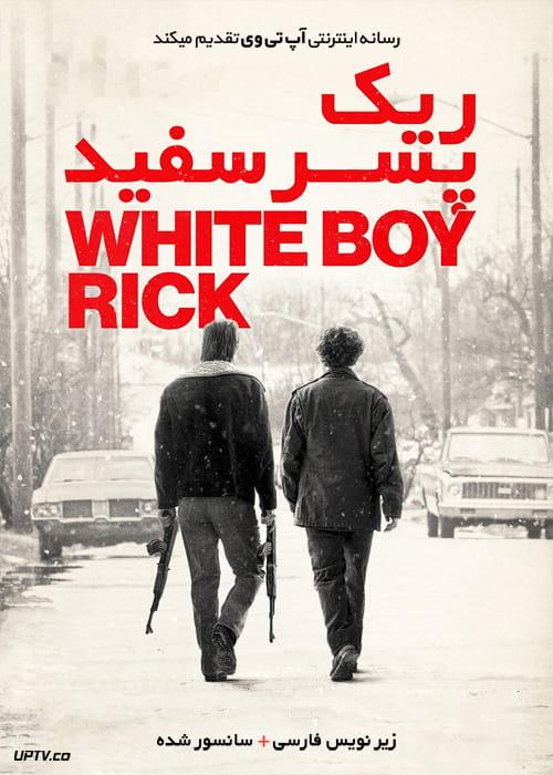 دانلود فیلم White Boy Rick 2018 ریک پسر سفید با زیرنویس فارسی