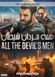 دانلود فیلم All the Devils Men 2018 همه مردان شیطان با دوبله فارسی