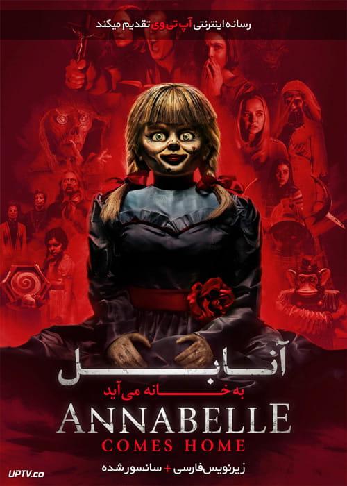 دانلود فیلم Annabelle Comes Home 2019 آنابل به خانه می آید با زیرنویس فارسی