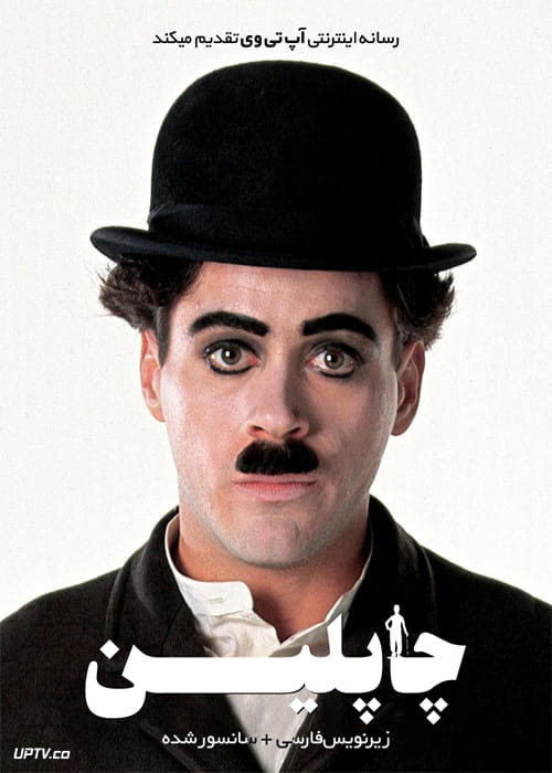 دانلود فیلم Chaplin 1992 چاپلین با زیرنویس فارسی