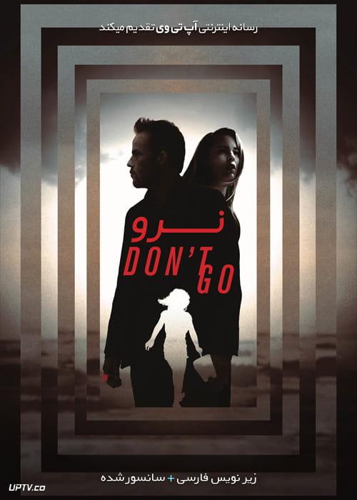 دانلود فیلم Dont Go 2018 نرو با زیرنویس فارسی