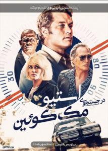 دانلود فیلم Finding Steve McQueen 2019 در جستجوی استیو مک کوئین با زیرنویس فارسی