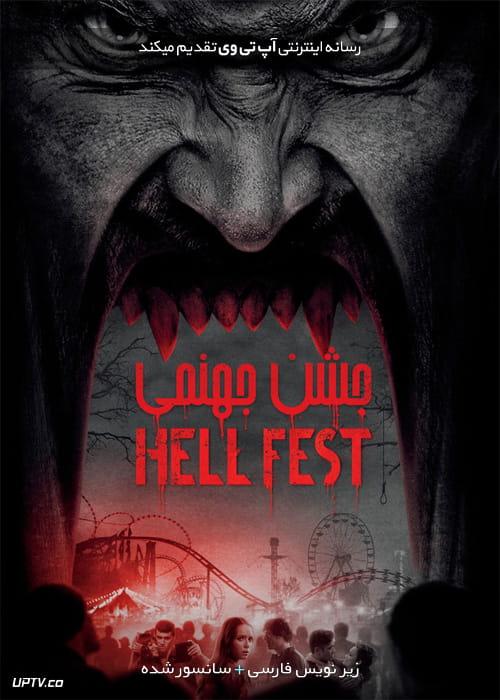 دانلود فیلم Hell Fest 2018 جشن جهنمی با زیرنویس فارسی