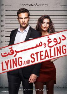 دانلود فیلم Lying and Stealing 2019 دروغ و سرقت با زیرنویس فارسی