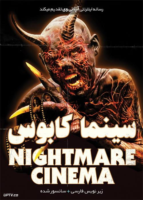 دانلود فیلم Nightmare Cinema 2018 سینمای کابوس با زیرنویس فارسی